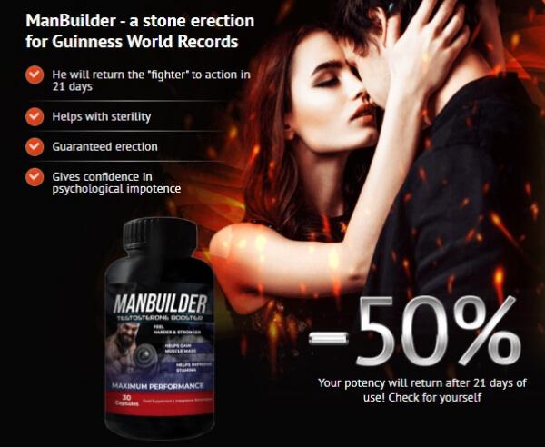 ManBuilder Price official website